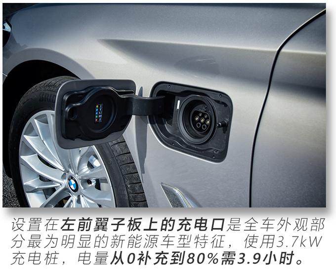 最快/最省油的5系 BMW 530Le里程升级版实车开箱-图9