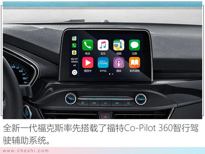 长安福特18岁的蜕变 发力中国设计优化营销网络-图3