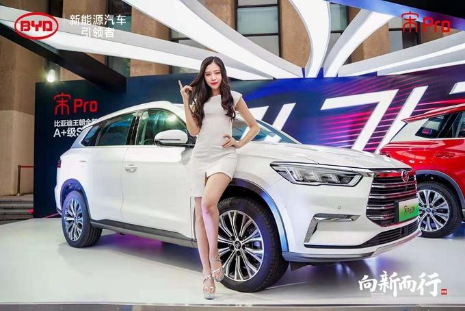 品智大五座SUV 比亚迪宋Pro广东赞放上市-图34
