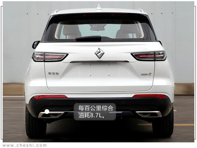 还在纠结买啥车2020年这10款自主SUV值得考虑-图7