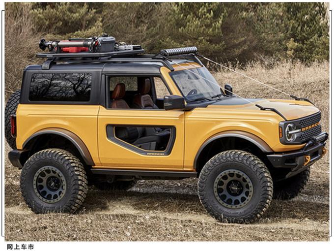 福特Bronco将于本月底量产造型方正/入门搭2.3T-图2