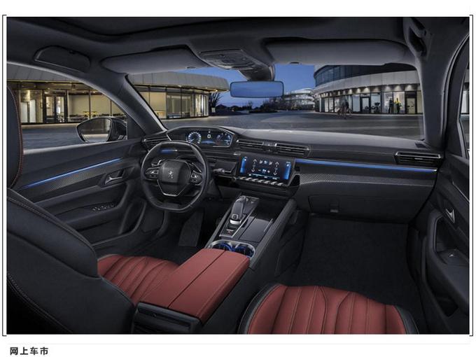 标致508L今日上市  新增驭动版车型  15.97万起售-图5