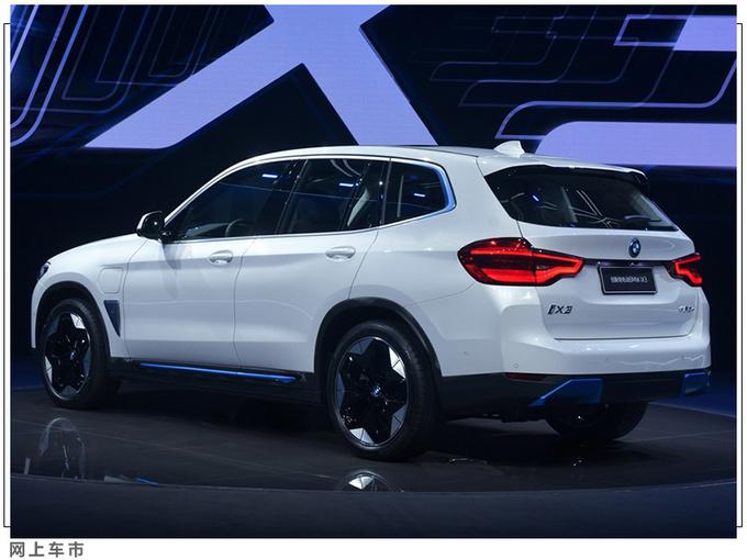 宝马10款新车亮相北京车展 5系上市 M3/M4全球首发-图9