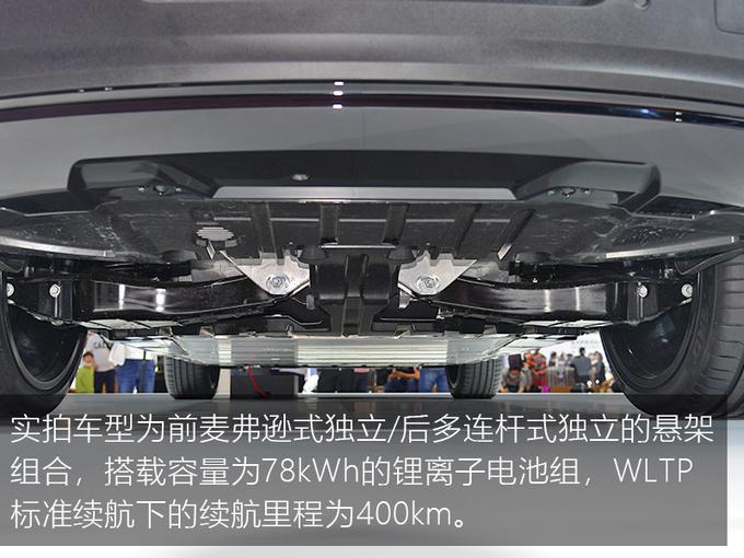 强动力高配置全满足 实拍沃尔沃首款纯电动SUV-图29