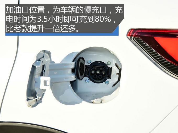 充电效率直逼特斯拉只要10万 东南DX3 EV400试驾-图8