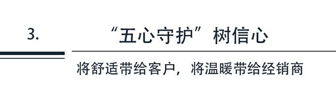 新任总经理毛创新打响东风雪铁龙的复兴之战-图8