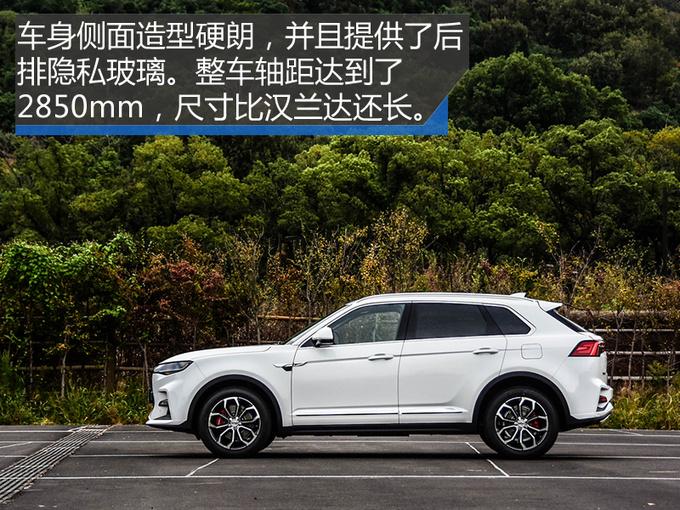 百万级气质的SUV却人人买得起 大乘G70s怎么样-图10