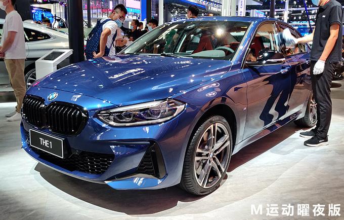 宝马1系三厢新增车型上市 售价20.38-24.68万元-图1