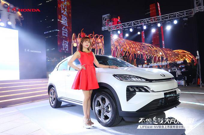 东风Honda来福酱&M-NV东莞区域联合上市发布会-图8