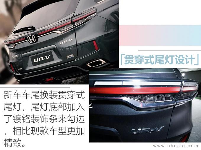 东风本田将推5款新车 思域两厢领衔/CR-V增插混版-图11