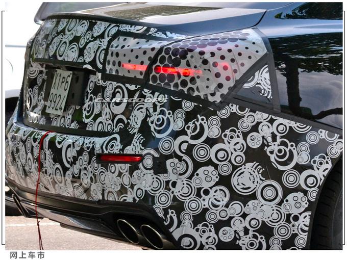 玛莎拉蒂新Ghibli实车增2.0T插混引擎/下周亮相-图3