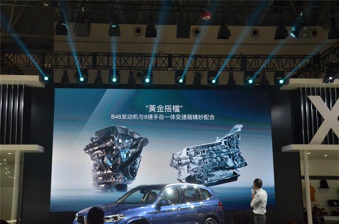 全新宝马X3亮相重庆车展 售39.98万元起-图13