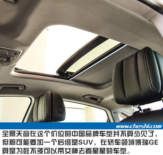 最美中国车也有混动版了实拍解析吉利博瑞GE-图7