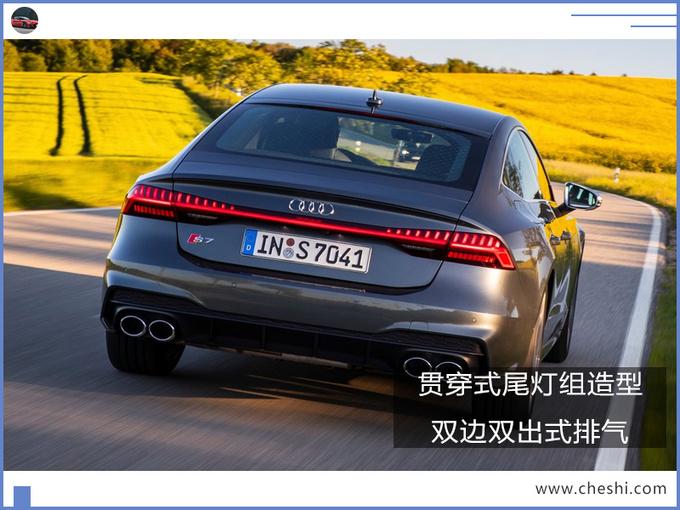 奥迪新款A7性能版售价曝光三季度正式上市-图4