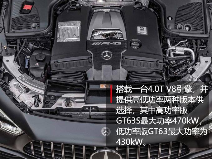 奔驰全新四门跑车发布 3.1秒破百/碾压Panamera-图5