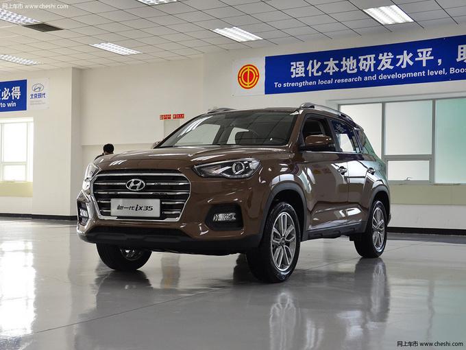 哈尔滨帝豪GS优惠 现代ix35售11.99万-图1