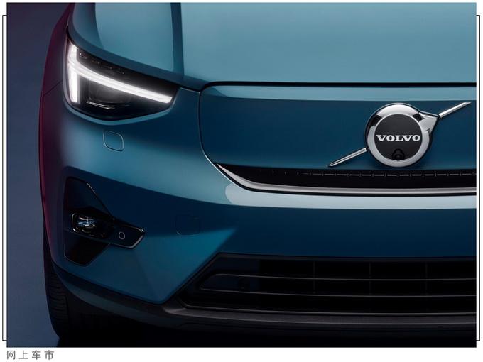 沃尔沃小号XC60轿跑版年内开售/比奥迪Q3还帅-图4