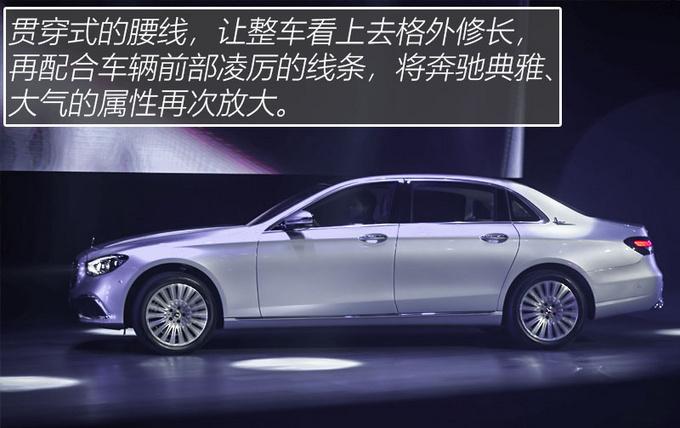 改款似换代 新一代长轴距E级车 豪华智能进E步-图16