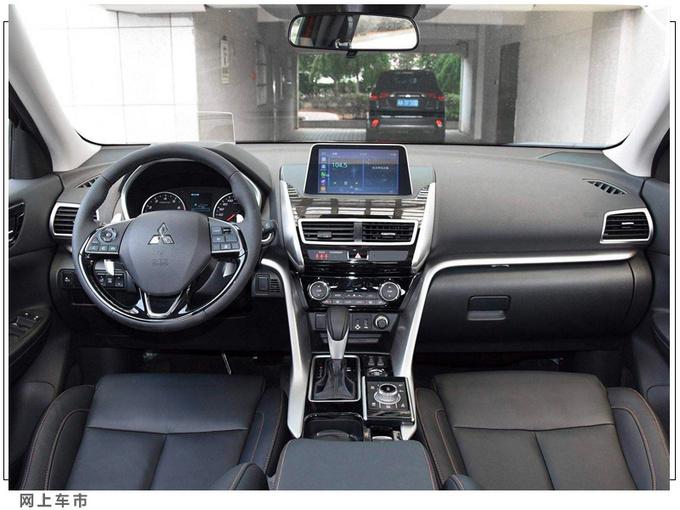 三菱奕歌新款车型开售配置大幅提升/年内交付-图4