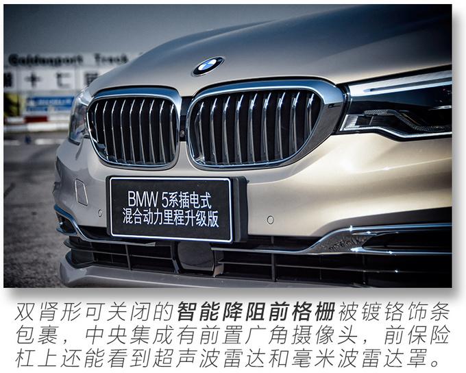 最快/最省油的5系 BMW 530Le里程升级版实车开箱-图5