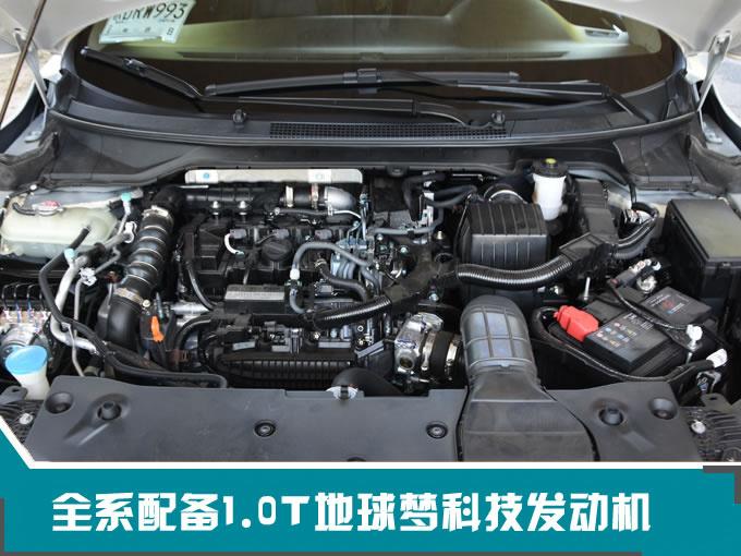 买中国特供车是利是弊 这款家轿新秀给你答案-图21