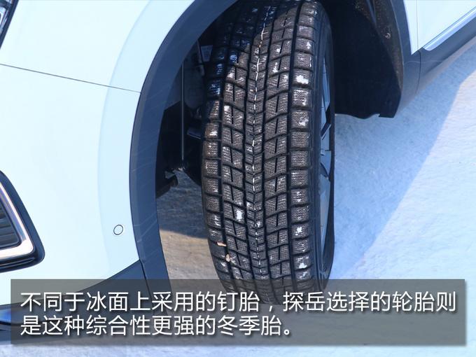 在失控中感受操控 探秘一汽-大众SUV冰雪驾控营