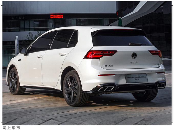 北京车展9款重磅轿车 奔驰新S级领衔/最低10万起售-图18