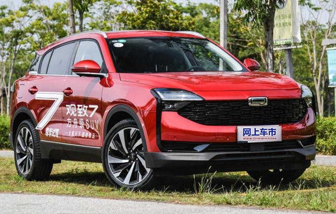 观致新增10万产能 推纯电动SUV/尺寸超荣威RX5 EV-图1