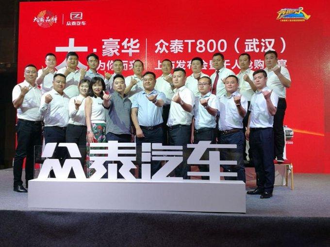 众泰T800豪华大七座SUV武汉正式上市-图15