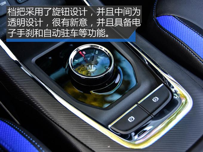 充电效率直逼特斯拉只要10万 东南DX3 EV400试驾
