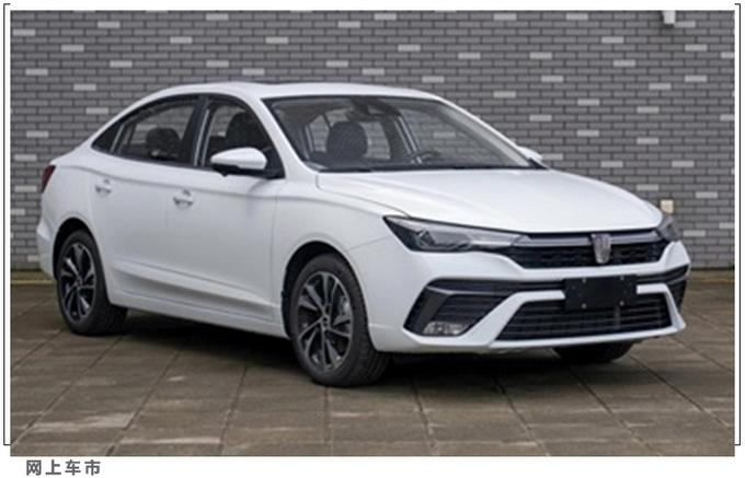 上汽荣威1月销量增5.8将推中期改款i5等多款新车-图6