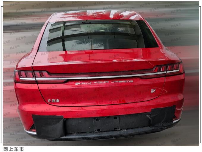 比亚迪汉纯电版实车曝光6月上市 预计25万起-图2