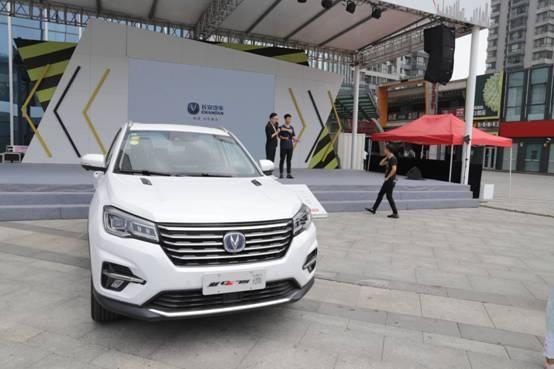 汽车安全中国行携手长安汽车安全之旅-图1