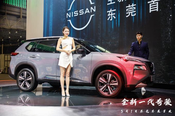 全域探享SUV,东风日产全新一代奇骏东莞亮相-图4