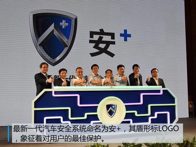 江淮乘用车1-5月销量下滑10 SUV跌幅高达37-图7