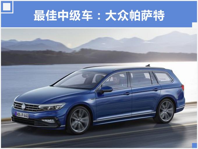 年度最佳汽车评选 宝马多款入选奥迪成最大赢家-图4