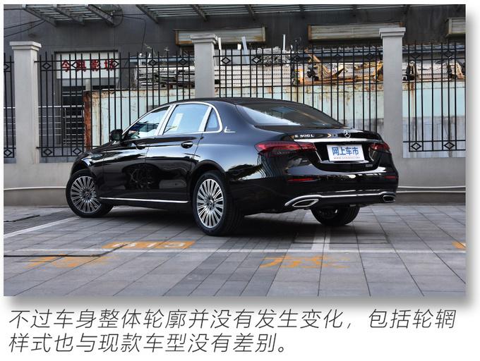小号新S级车机更便利静态体验新款奔驰E级-图9