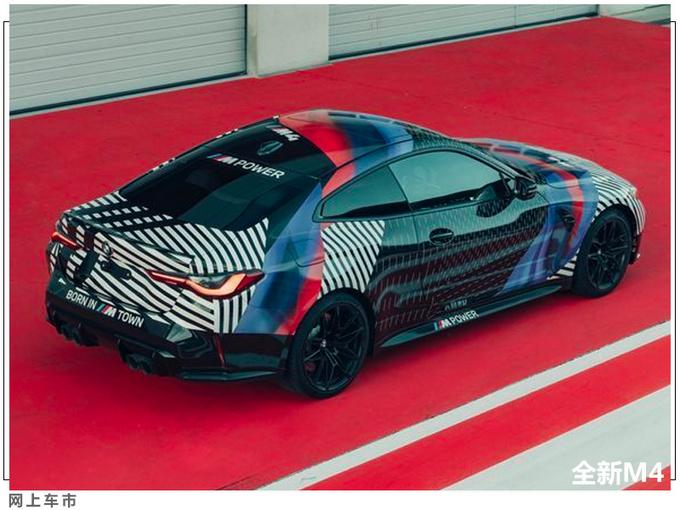 宝马10款新车亮相北京车展 5系上市 M3/M4全球首发-图3