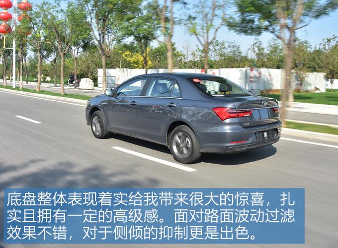 8万元买到的家轿就能这么强试驾全新秦CVT车型-图14