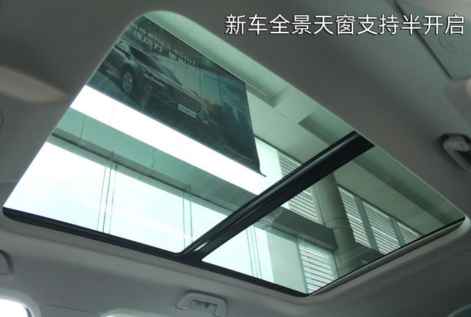 预售12.2万起,第三代哈弗H6东莞到店实拍-图14