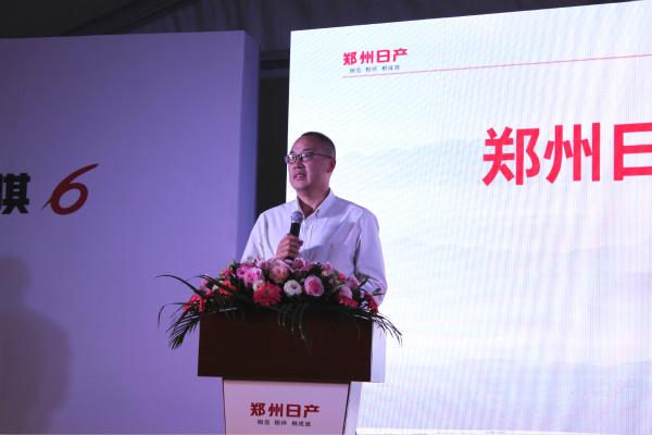"""""""大锐骐大可为""""郑州日产锐骐6东莞上市-图3"""