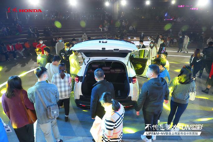 东风Honda来福酱&M-NV东莞区域联合上市发布会-图12