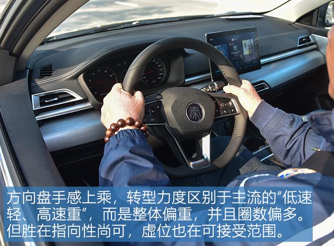 8万元买到的家轿就能这么强试驾全新秦CVT车型-图10