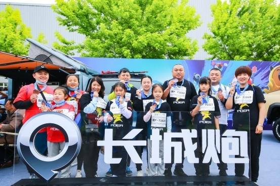 长城皮卡1-5月全球累计销售破10万台-图17
