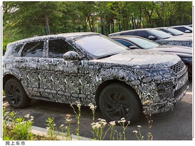 捷豹路虎推3款混动车 搭1.5T三缸动力/即将开卖-图1