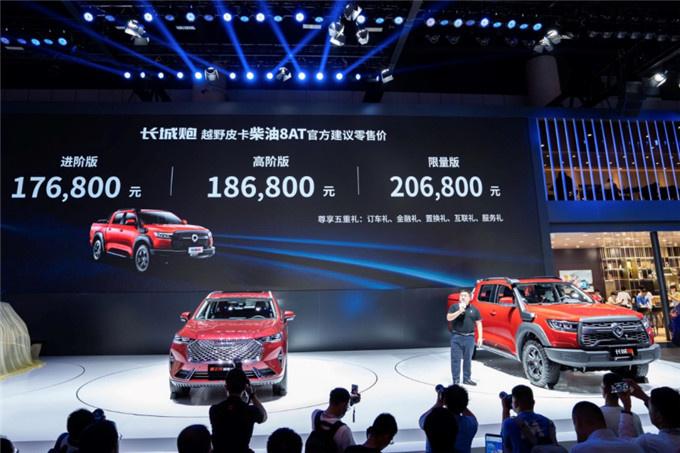 长城炮连续3个月销量过万 长城皮卡7月全球销售20661辆-图2