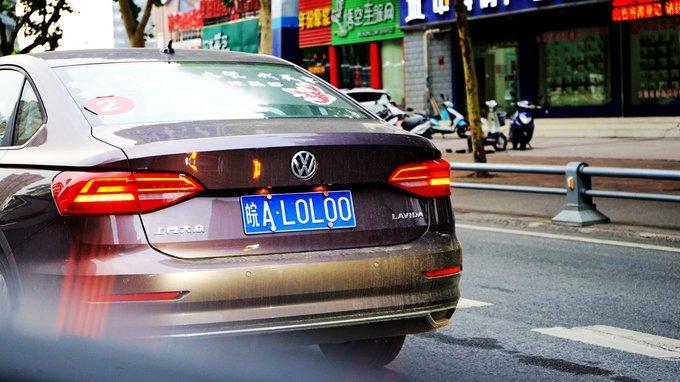 恋一人爱一款车遇见一座城朗逸plus巡游-图9