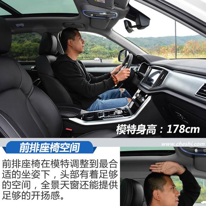 百万级气质的SUV却人人买得起 大乘G70s怎么样-图5