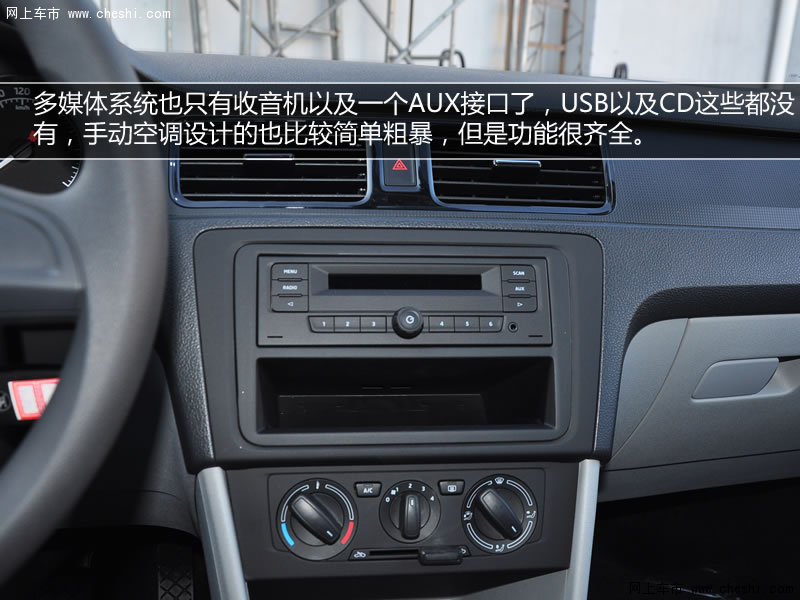 最便宜的三厢车_7月10款最热销小车 5款近期改款上市车型