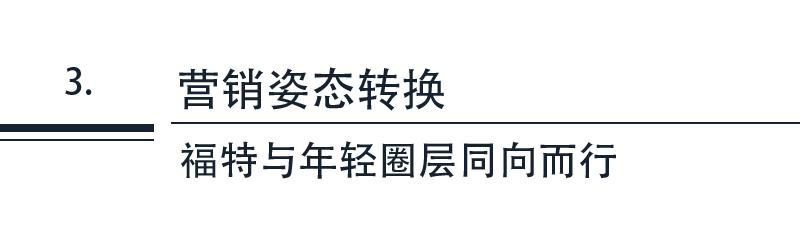 杨嵩与洛天依同框出镜 领界S上市会很二次元-图10